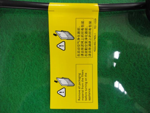标签剥离机